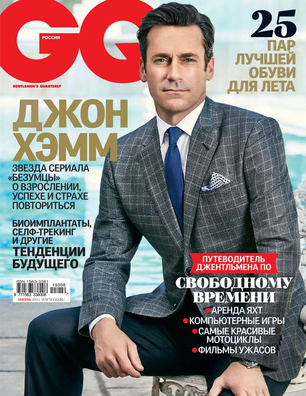 GQ (Gentlemen's Quarterly) (Russian)