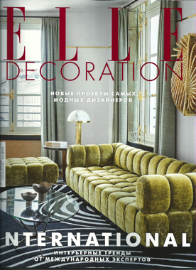"Elle Decoration (ранее - ""Elle Декор"")"
